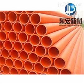 MPP电力电缆用穿线管道厂,直销
