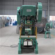 安徽厂家销售80吨冲孔机家哪质量好售后及时
