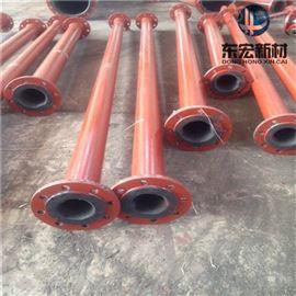 专业橡胶衬里耐磨管道  耐腐蚀钢衬胶管道