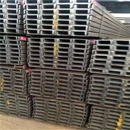 苏州槽钢U型钢厂家直销