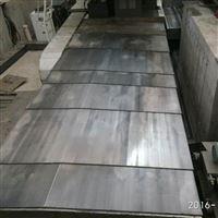 防铁屑钢板防护罩制造商