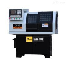 CF32CF32数控车方机