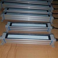 数控机床专用防水荧光工作灯