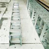 供应油管穿线钢铝拖链