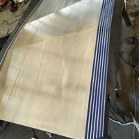 钣金件伸缩导轨钢板防护罩