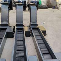 链板式流水线专用排屑机厂家