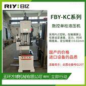 FBY-K15精密单柱液压机 中型压力机