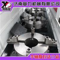 四工位半轴齿轮轴加工用高速数控钻铣床