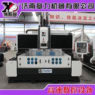 工程机械配件高精度加工数控高速钻铣床