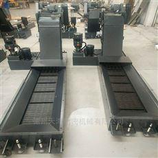 定制数控机床链板排屑机生产直销