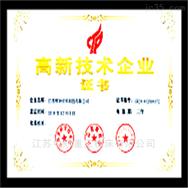 中航荣誉证书