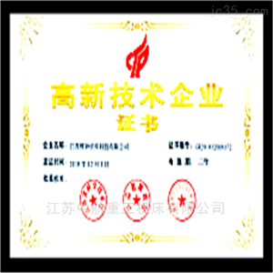 十大正规网投平台荣誉证书