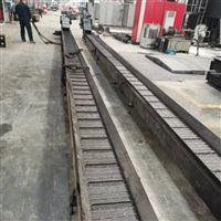 刮板式机床排屑机生产厂家
