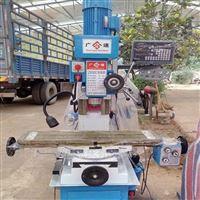 zx50c小型鑽銑床價格-zx50c鑽攻兩用銑床