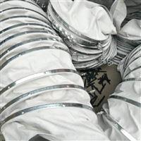 批发订制钢带式水泥散装机输送布袋厂家