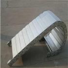 45*100厂家直销机床专用全封闭钢制拖链