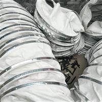 加厚帆布水泥输送除尘伸缩节制作商