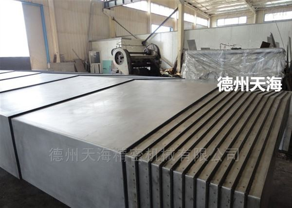 加工中心钢板式防护罩
