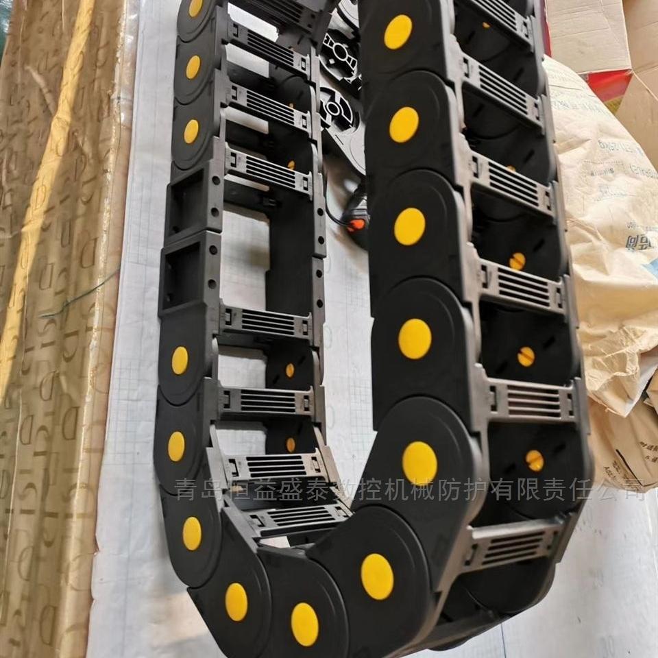 厂家直销供应增强尼龙拖链 多种型号可选