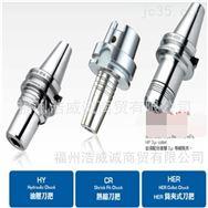 批发 台湾普慧 刀柄 ISO20-ER16-035MS