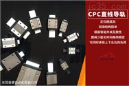 东莞显睿公司cpc微型导轨MR9MN