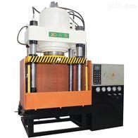 XD-SHF系列板材充液成形设备