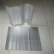 机械防尘罩