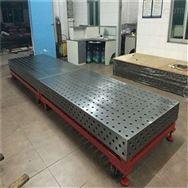 三维柔性焊接平板