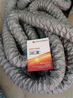 陕西耐温400度硅胶布风管厂家价格