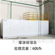 乳化液切削液集中管理站