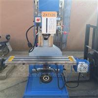zx7126zx7126鑽銑床生產廠家