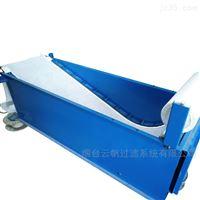 rfgl轧辊磨床配套用过滤系统