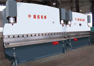 WC67系列雙機聯動液壓板料折彎機