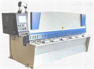 QC12K數控擺式剪板機