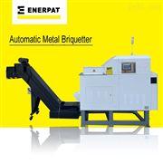 BM1090高密度金属屑压块机