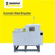 BM1090金属屑压块机品质优