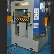 YDK重型框架液压机