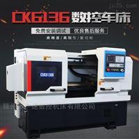 ck6136广速厂家供应小型CK6136数控车床高性价比