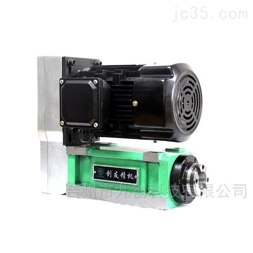 C30搪铣主轴头带电机