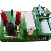 rfgl磁铁磨削使用的纸带过滤机
