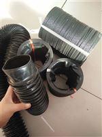 防腐蚀激光切割机拉链式油缸防尘套
