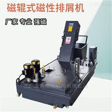厂家货源磁辊排屑机