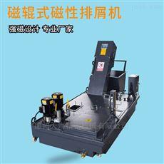 生产厂家机床磁辊排屑机
