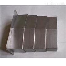 龙门磨床钢板防护罩
