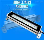 方形LEDbest365亚洲版官网工作灯