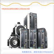 北海台达ASD-B2-0421-B现货中电自动化代理