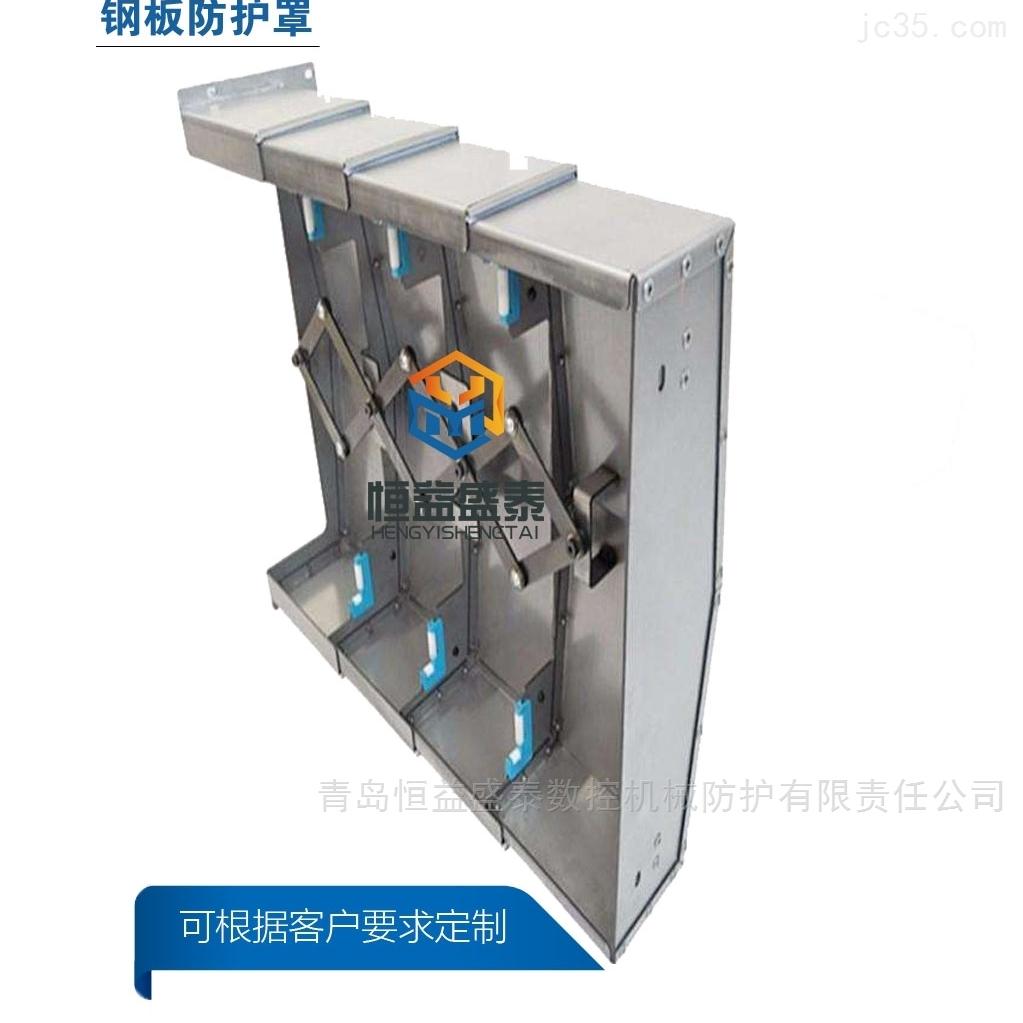 CNC950加工中心四轴联动博亚体育app生产商