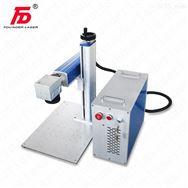 FDF-2020分体式光纤打标机