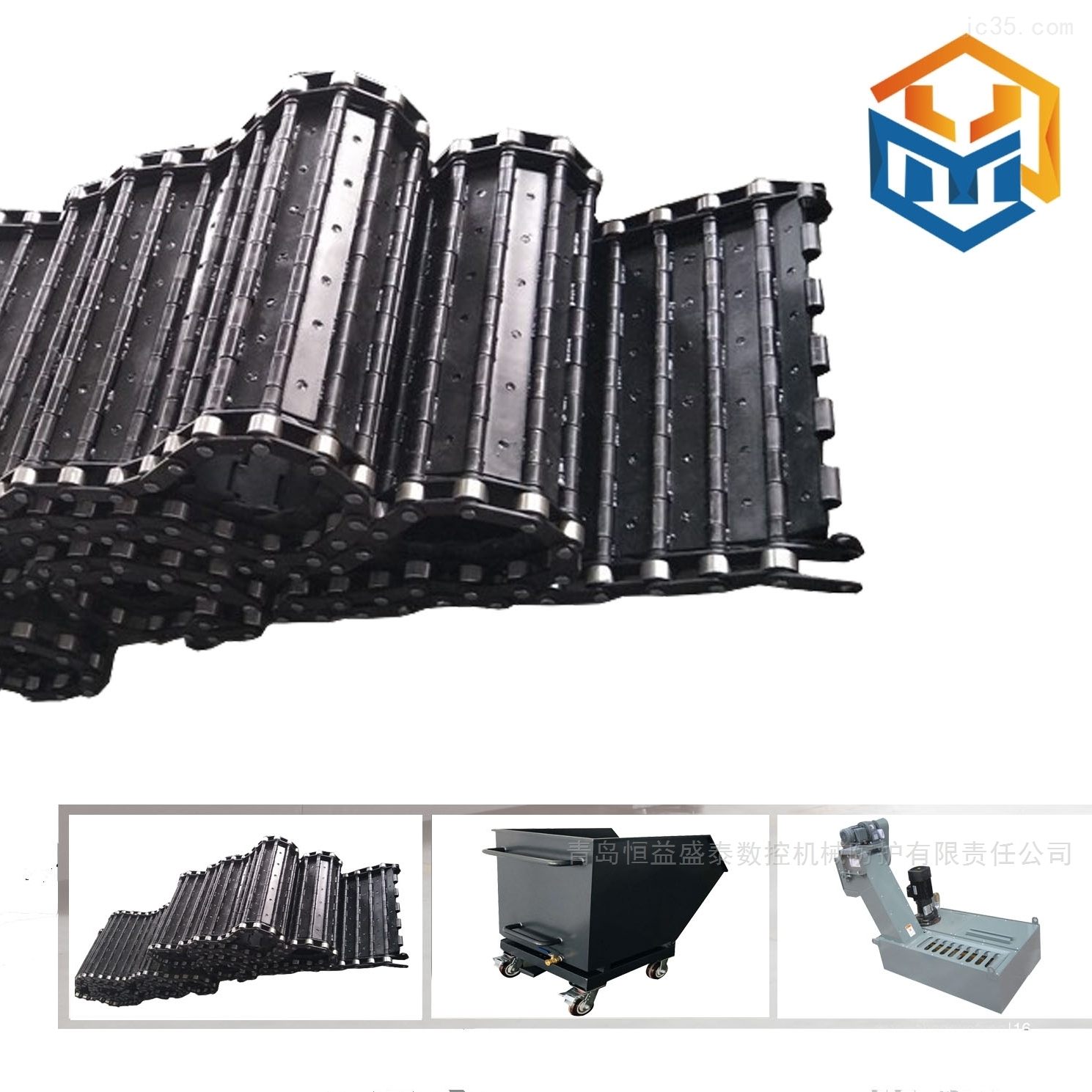 碳钢输送链板
