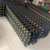 7到65系列加强型塑料拖链大量批发